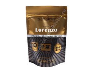 ELITE COFFEE Lorenzo